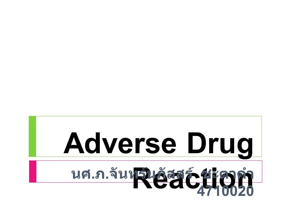 Adverse Drug Reaction นศ. ภ. จันทร์นภัสสร์ ชะตาคำ 4710020
