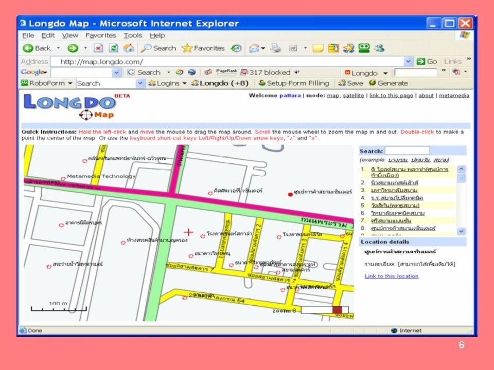 5 การใช้งาน เปิด web browser ไปที่ http://map.longdo.com/ หน้าจอเมื่อเริ่มเข้าใช้งานจะเป็นดังนี้