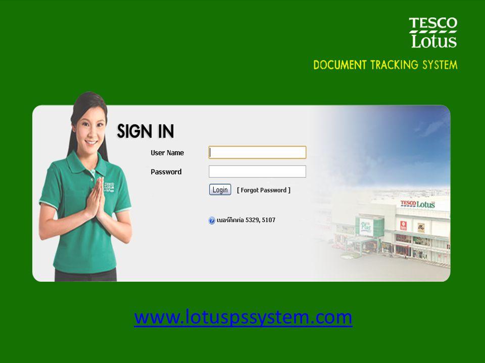 www.lotuspssystem.com