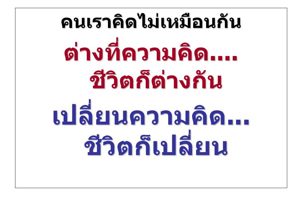 13/01/58 งานนำเสนอปรีชา พรหมบุตร 35