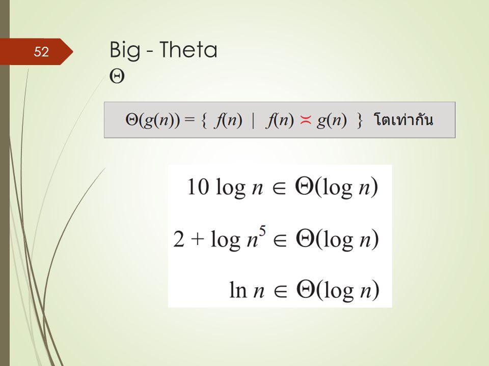 Big - Theta  52