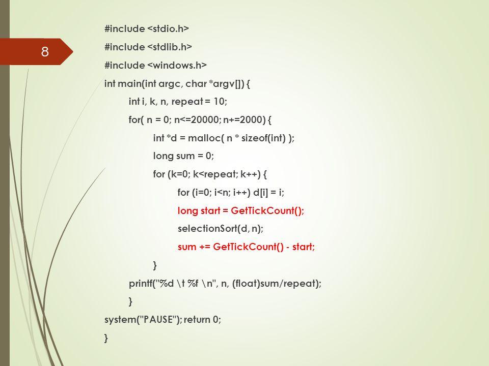 Selection Sort ( ภาษา Java) 9
