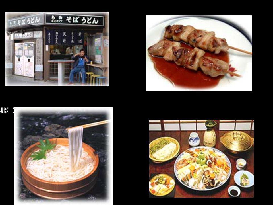 หลายๆคนที่ชอบทานอาหารญี่ปุ่น เป็นชีวิตจิตใจ เดินเข้าร้านอาหารญี่ปุ่นที่ ตอนนี้มีให้เลือกมากมาย แต่ราคาก็ไม่ใช่ ย่อยเหมือนกันใช่มั๊ยล่ะ ?.