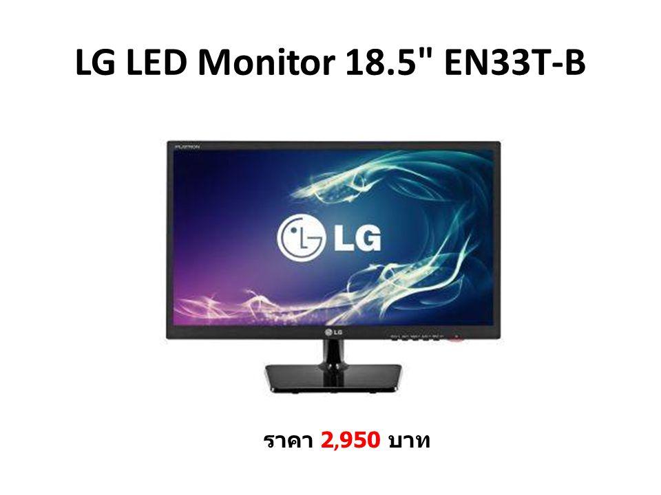 LG LED Monitor 18.5