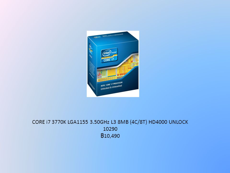 CORE i7 3770K LGA1155 3.50GHz L3 8MB (4C/8T) HD4000 UNLOCK 10290 ฿ 10,490
