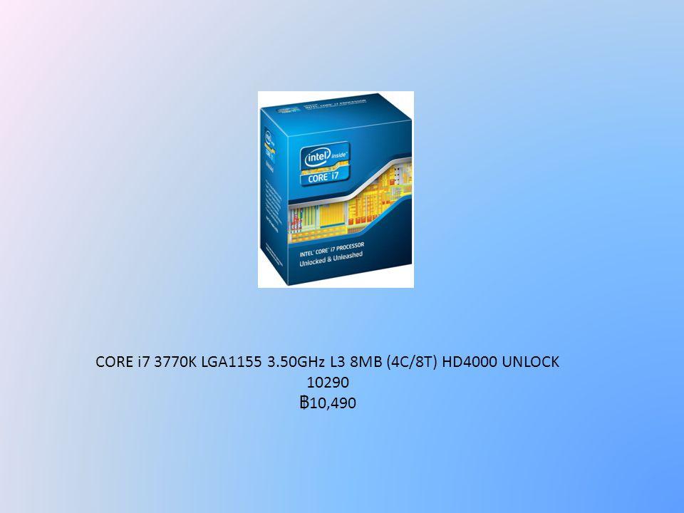 ASUS P8Z77-M LGA1155 Z77 CF U3S3 PCI-E 3.0 mATX 3030 ฿ 6,100