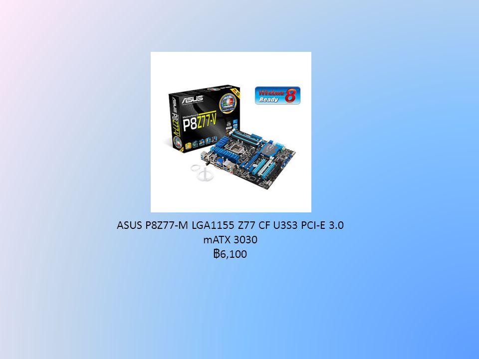 INNO3D GTX 660 2GB GDDR5 192BIT 980MHz/6008MHz 6990 ฿ 7,500