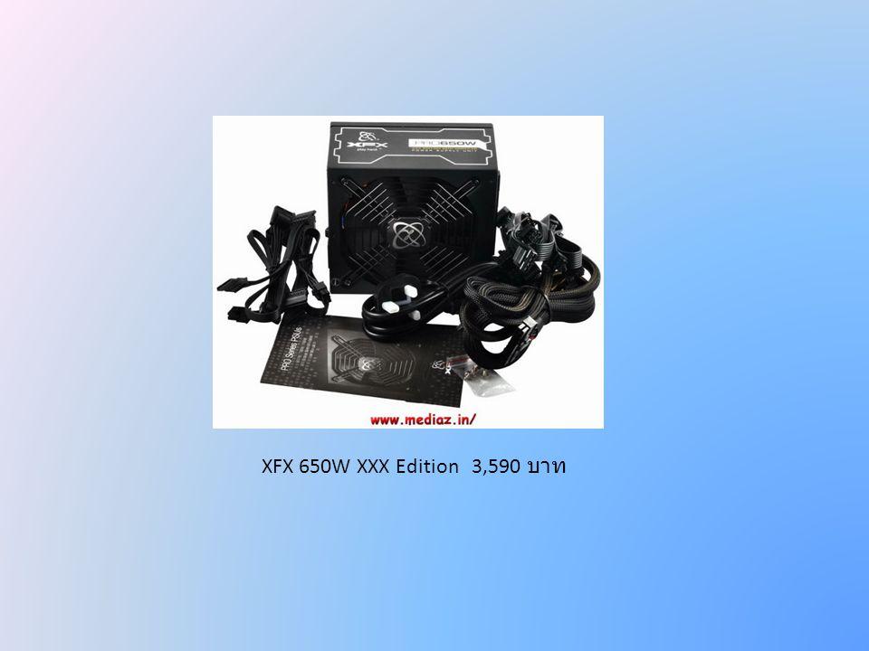 KINGSTON HYPER-X 8GB