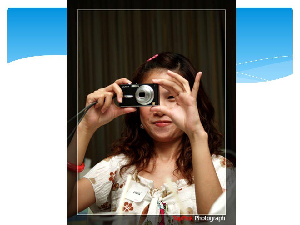 ไม่ว่ากล้องจะถูกจะแพงแค่ไหน รูปใบนั้นๆ ก็จะมีลักษณะ 4 เหลี่ยม แบนๆ ดังนั้นหากเราต้องการถ่ายรูปวิวที่ เป็นสี่เหลี่ยมแบนๆ ให้สวยๆ เราต้องเพิ่ม... มิติและ จินตนาการ เข้าไปในรูปถ่าย ร่ายคาถาให้รูปวิวสี่เหลี่ยมแบนๆ ใบนั้น...