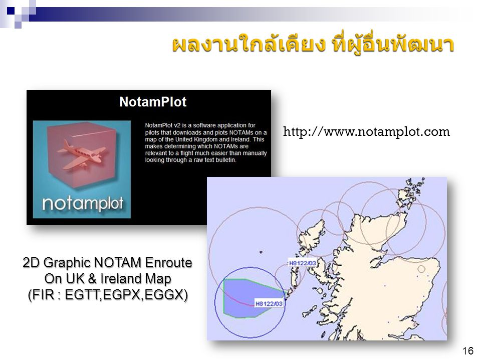 http://www.notamplot.com 2D Graphic NOTAM Enroute On UK & Ireland Map (FIR : EGTT,EGPX,EGGX) 16