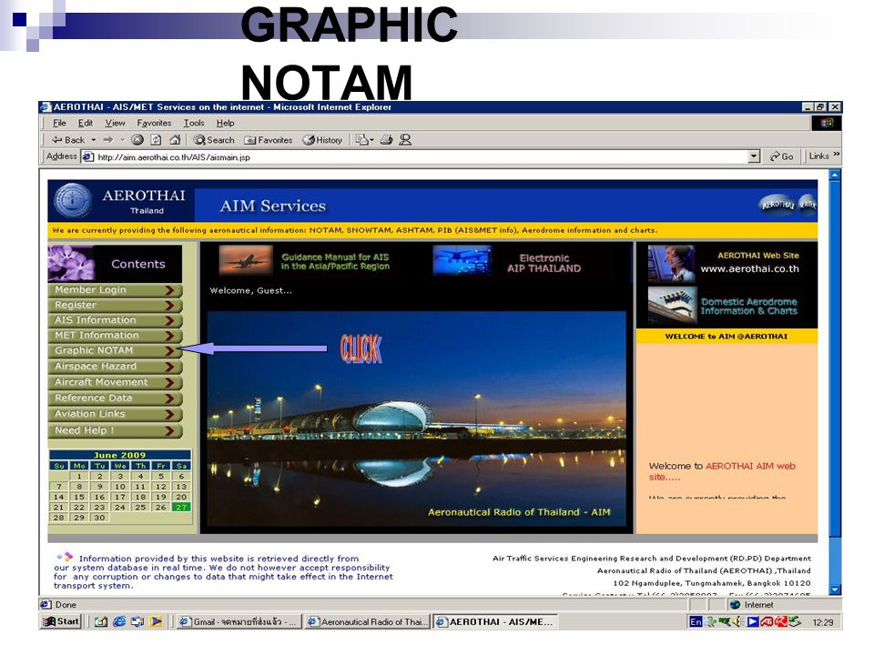 GRAPHIC NOTAM