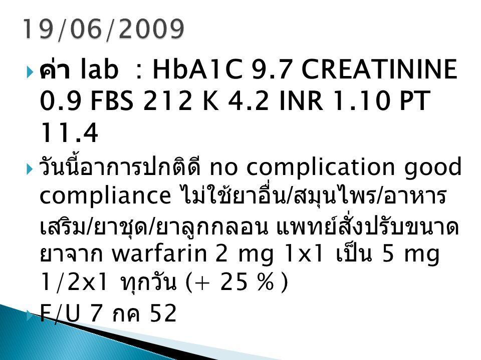  ATENOLOL 50 MG 1x1 PC  FUROSEMIDE 40 MG 1x1PC  GLIBENCLAMIDE 5 MG 2x2 AC  METFORMIN 500 MG 2x2 PC  SIMVASTATIN 20 MG 1x1 HS