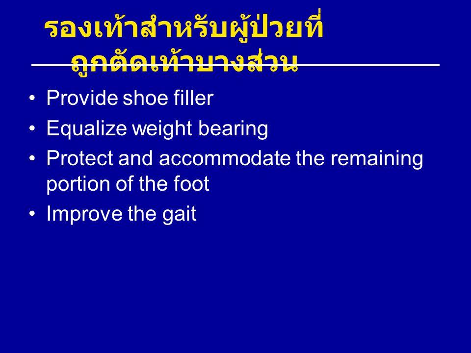 รองเท้าสำหรับผู้ป่วยที่ ถูกตัดเท้าบางส่วน Provide shoe filler Equalize weight bearing Protect and accommodate the remaining portion of the foot Improv