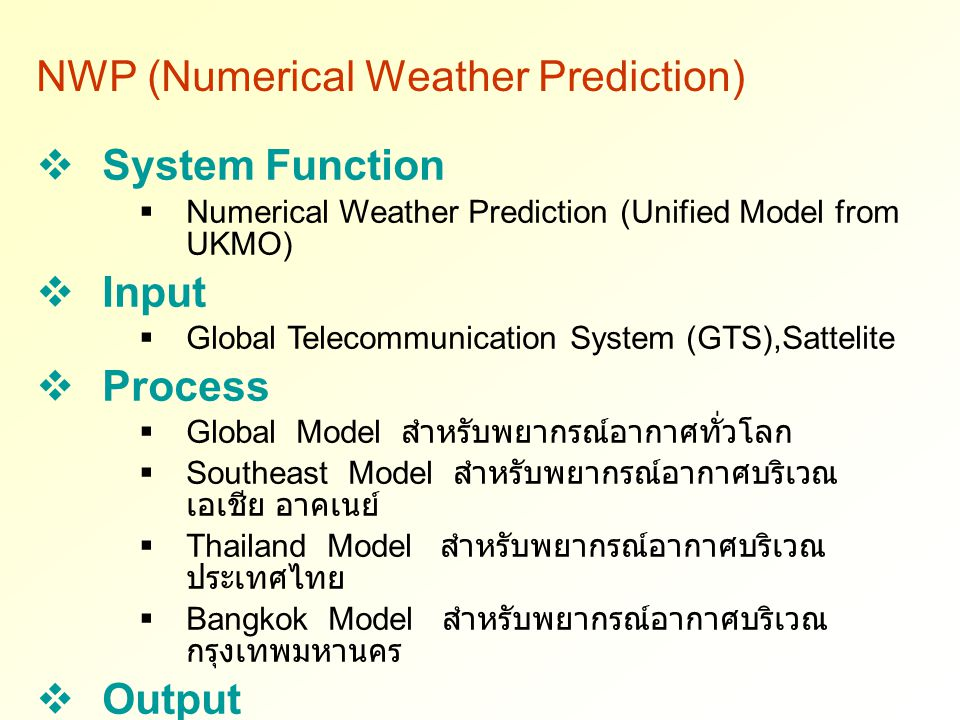 NWP (Numerical Weather Prediction)  System Function  Numerical Weather Prediction (Unified Model from UKMO)  Input  Global Telecommunication Syste