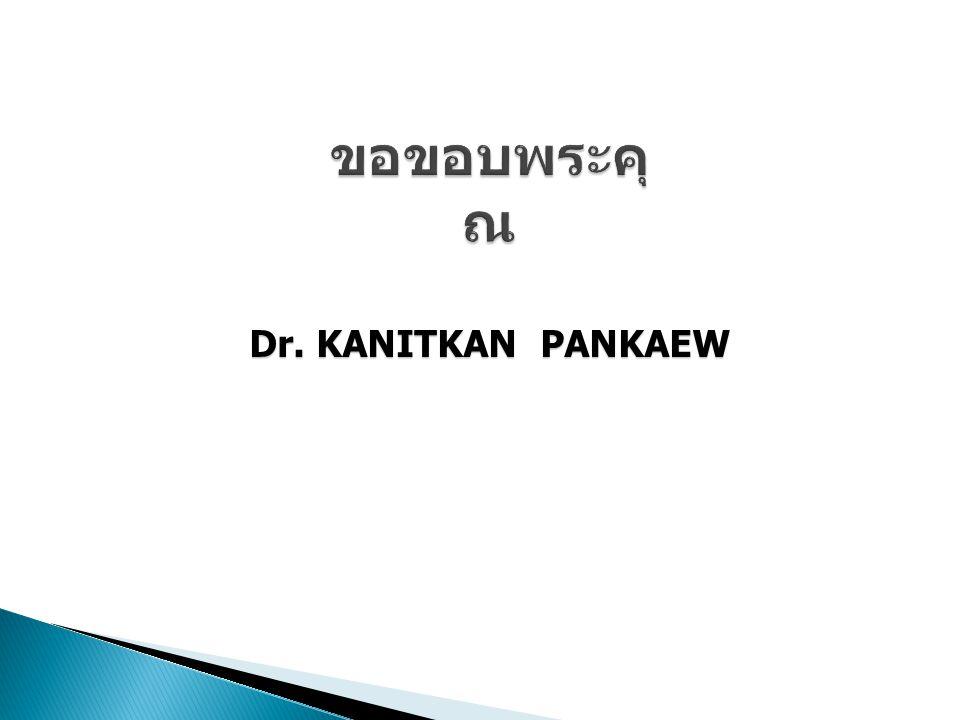 Dr. KANITKAN PANKAEW