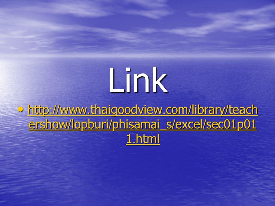 Link http://www.thaigoodview.com/library/teach ershow/lopburi/phisamai_s/excel/sec01p01 1.html http://www.thaigoodview.com/library/teach ershow/lopbur
