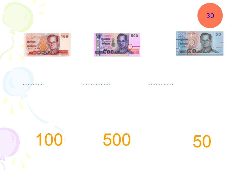 ............................................... 100 500 50 30