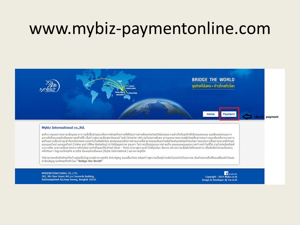 www.mybiz-paymentonline.com