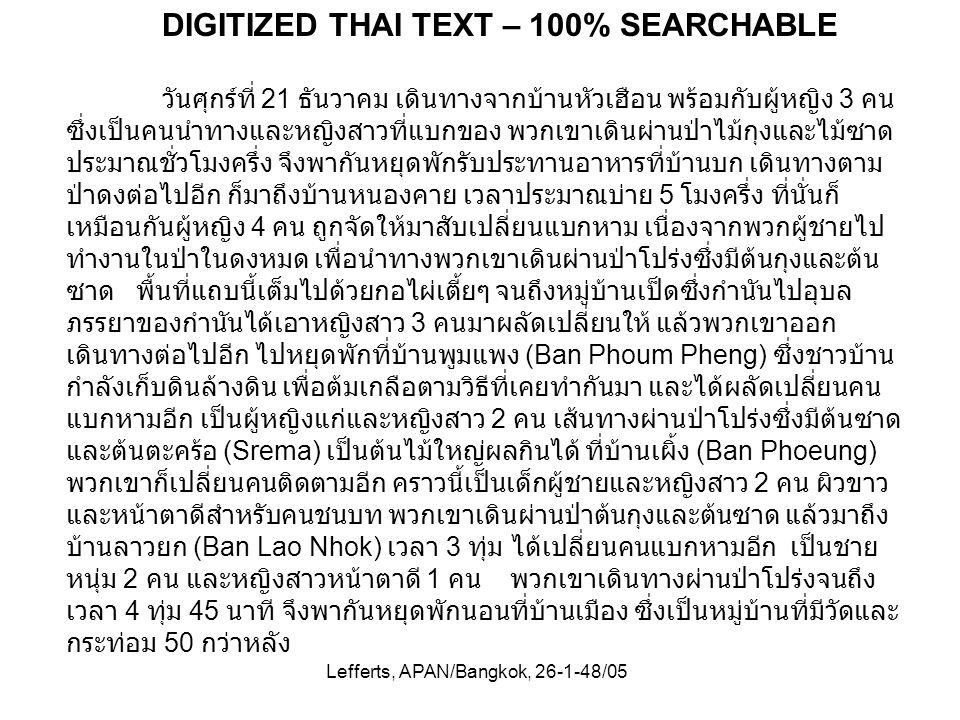 Lefferts, APAN/Bangkok, 26-1-48/05 DIGITIZED THAI TEXT – 100% SEARCHABLE วันศุกร์ที่ 21 ธันวาคม เดินทางจากบ้านหัวเฮือน พร้อมกับผู้หญิง 3 คน ซึ่งเป็นคน