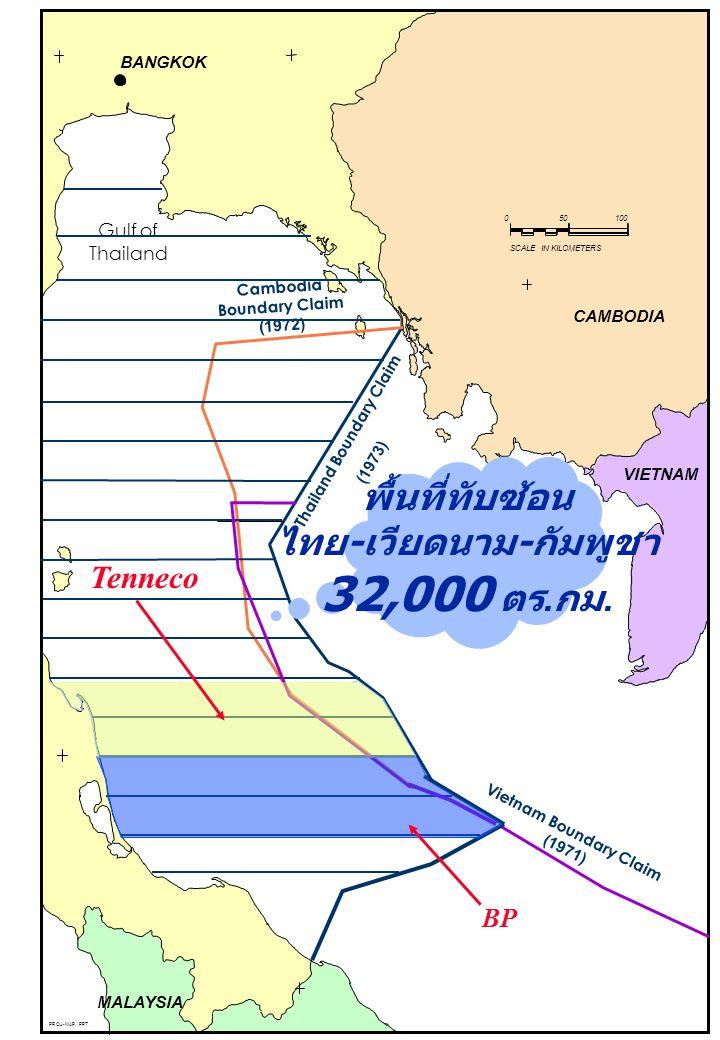 CAMBODIA VIETNAM SCALE IN KILOMETERS 050100 PROJ-MAP.