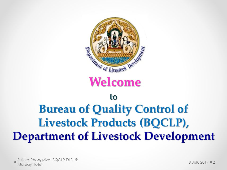 Improve farm management for good quality and better price 23 4.