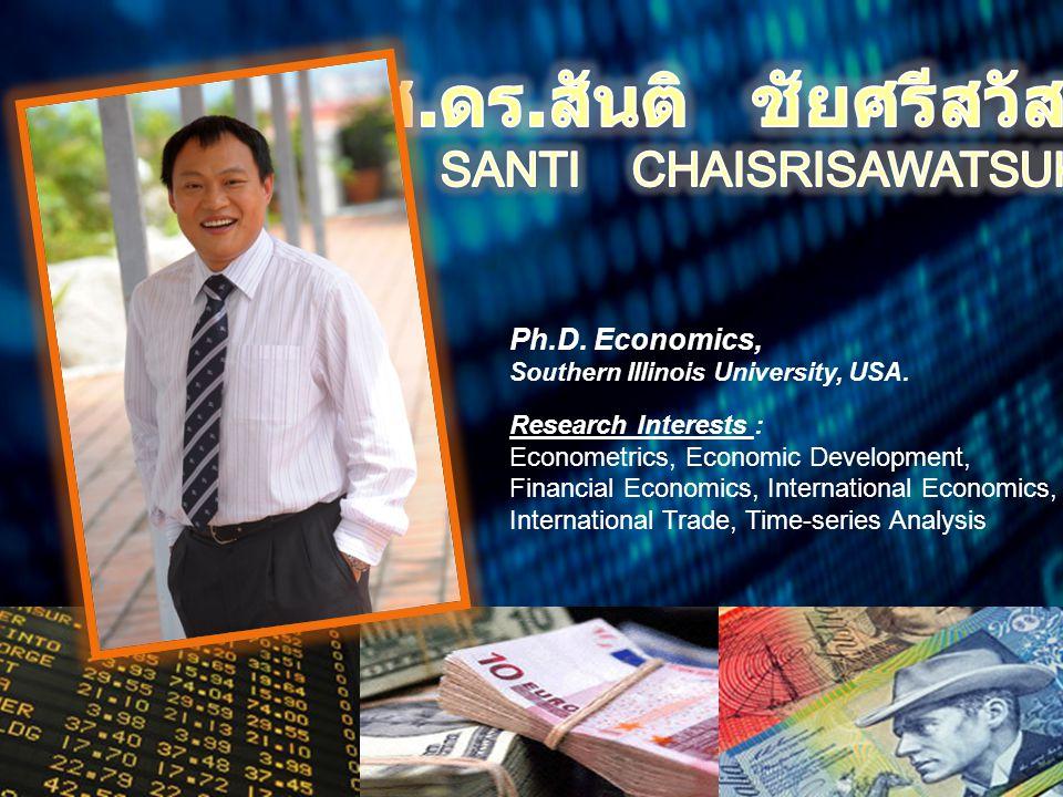 Ph.D. Economics, Southern Illinois University, USA. Research Interests : Econometrics, Economic Development, Financial Economics, International Econom