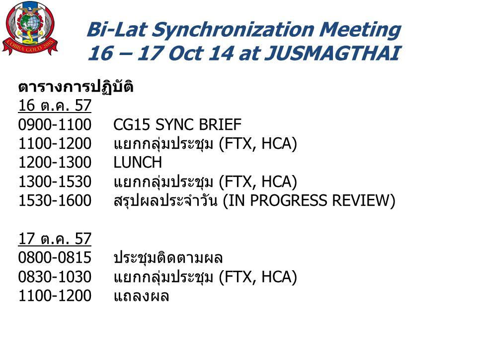 Bi-Lat Synchronization Meeting 16 – 17 Oct 14 at JUSMAGTHAI ตารางการปฏิบัติ 16 ต.ค.