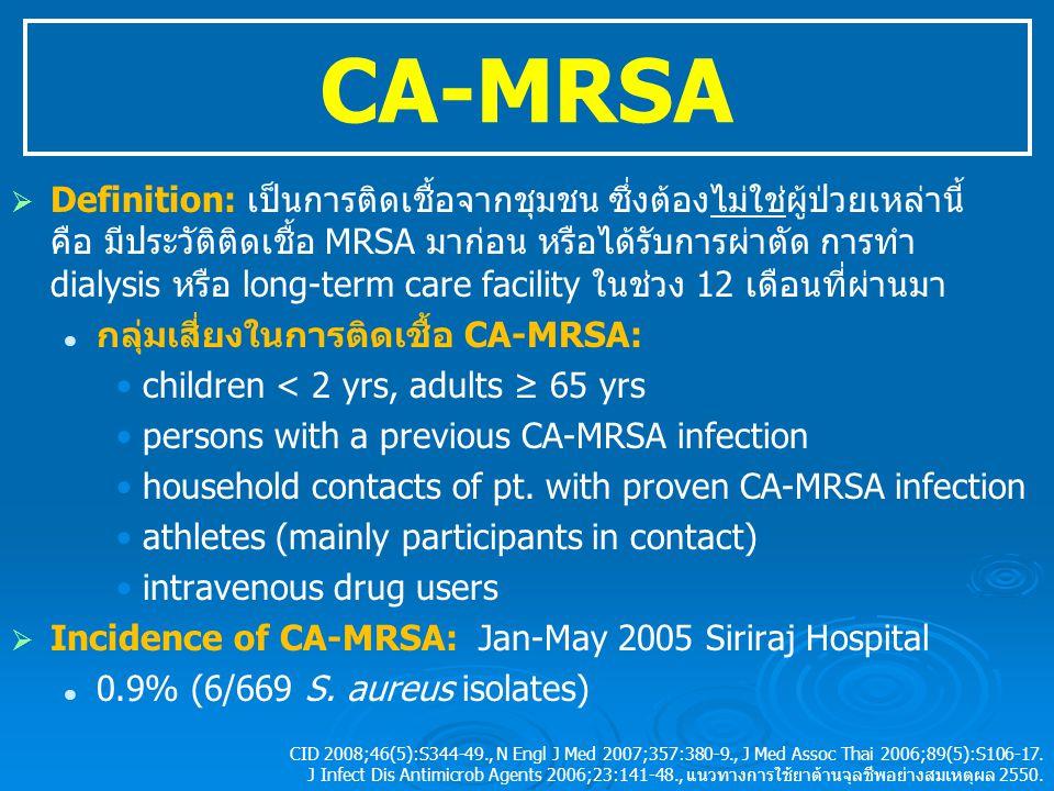 CID 2008;46(5):S344-49., N Engl J Med 2007;357:380-9., J Med Assoc Thai 2006;89(5):S106-17.