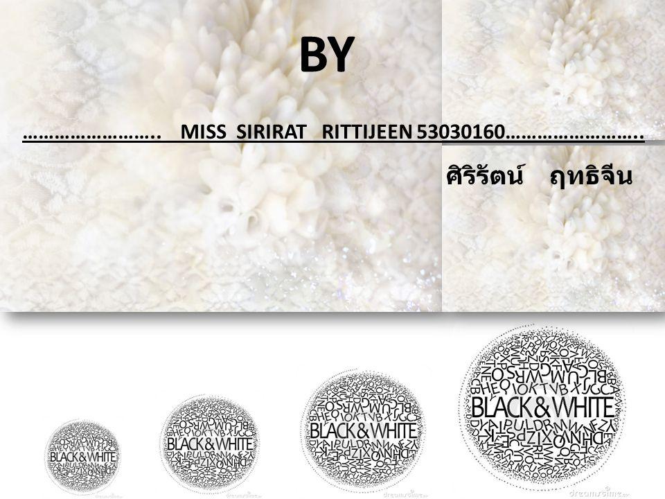 BY …………………….. MISS SIRIRAT RITTIJEEN 53030160…………………….. ศิริรัตน์ ฤทธิจีน