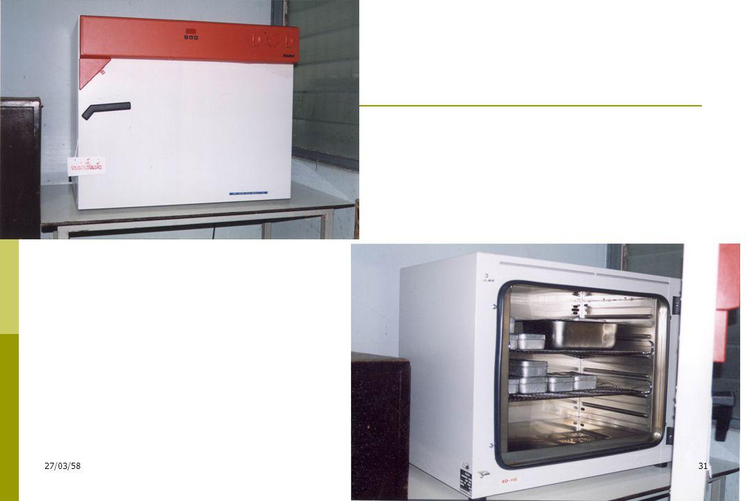 Dry Heat Sterilization  ไอร้อนแทรกซึมผ่านได้น้อยกว่าไอน้ำ (steam) ดังนั้นใช้เวลาในการอบฆ่าเชื้อนานกว่า อุณหภูมิ ( o C) เวลา (ชม) 170 1 160 2 150 2.5 140 3 121 >6 นิยมใช้ที่ 160 o C เวลา 2 ชม.