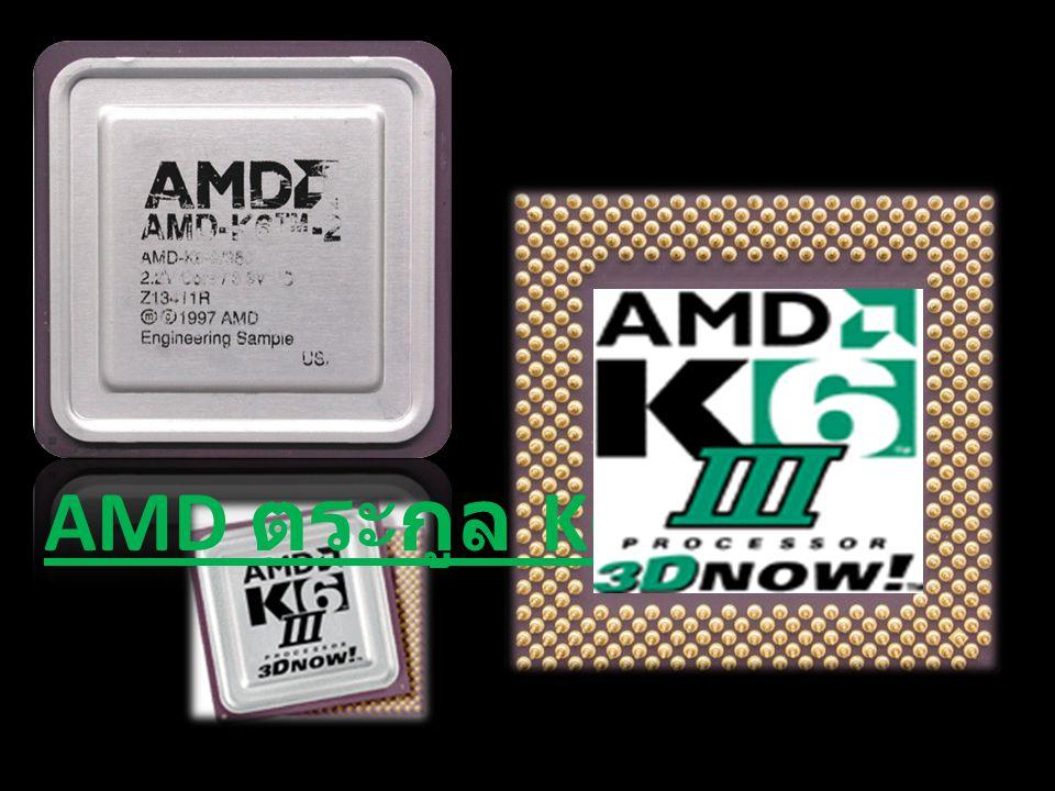 ซีพียู K6 ได้รับการออกแบบมา เพื่อใช้งานกับแอพพลิเคชัน 16 บิตและ 32 บิต เมื่อใช้กับ Windows 95 หรือ Windows NT แล้ว จะได้ ประสิทธิภาพความเร็ว เทียบเท่ากับ Pentium Pro และยังสนับสนุน MMX อีก ด้วย