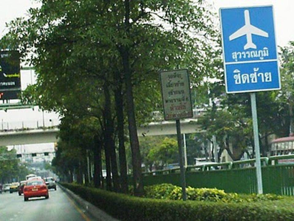 เวลาเดินทาง 16.25 น. สายการบิน EVA AIR เที่ยวบินที่ BR 0068 จุดหมายคือ ไทเป