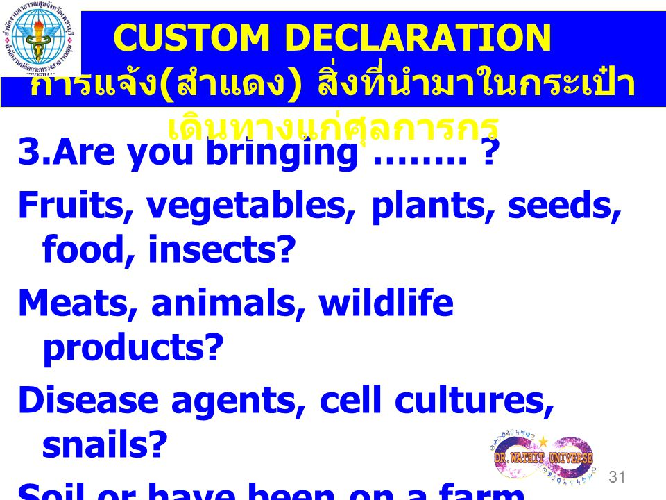 3.Are you bringing …….. ? Fruits, vegetables, plants, seeds, food, insects? Meats, animals, wildlife products? Disease agents, cell cultures, snails?