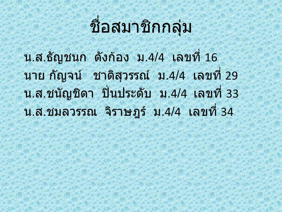 ประวัติ วัดอรุณราชวราราม เป็นวัดโบราณมีมาแต่สมัยกรุง ศรีอยุธยายังเป็นราชธานี มีชื่อเรียกเดิมว่า วัดมะกอก สมัย กรุงธนบุรีสมเด็จพระเจ้ากรุงธนบุรี ทรงพระกรุณาโปรด เกล้าฯ ให้ปฏิสังขรณ์ แล้วเปลี่ยนชื่อใหม่เป็น วัดแจ้ง สาเหตุที่เปลี่ยนชื่อวัดจากวัดมะกอกมาเป็นวัดแจ้งก็ เพราะว่า เมื่อสมัยที่พระเจ้ากรุงธนบุรีได้ปราบศัตรูที่ อยุธยาและคนไทยมีอิสรภาพขึ้นดังเดิมแล้ว แต่ไม่ สามารถจะตั้งอาศัยอยู่ ณ ราชธานีเดิม คือกรุงเก่าต่อมา ได้ จึงพากันล่องลงมาตามลำแม่น้ำเจ้าพระยา เพื่อหา ที่ตั้งราชธานีใหม่ พอลงมาถึงหน้าวัดมะกอกนี้ ก็พอดีรุ่ง แจ้ง พระเจ้ากรุงธนบุรีทรงพระราชดำริเห็นเป็นอุดมมหา มงคลฤกษ์ จึงโปรดให้ยับยั้งกระบวนผู้คน ให้เทียบเรือ พระที่นั่งเข้ากับท่าน้ำ เสด็จขึ้นไปทรงสักการบูชา พระ มหาธาตุ คือพระพุทธปรางค์องค์เดิม ซึ่งประดิษฐานอยู่ริม ฝั่งแม่น้ำข้างหน้าวัด ต่อมาได้โปรดให้บูรณปฏิสังขรณ์วัด แล้วเปลี่ยนชื่อวัดใหม่เป็นวัดแจ้งเพื่อให้เหมาะสมกับ เหตุการณ์มาถึงสมัยกรุงรัตนโกสินทร์เป็นราชธานี พระบาทสมเด็จพระพุทธยอดฟ้าจุฬาโลกมหาราช โปรด ให้เจ้าฟ้ากรมหลวงอิศรสุนทร เสด็จมาประทับอยู่ ณ พระราชวังเดิมข้างใต้วัดแจ้ง