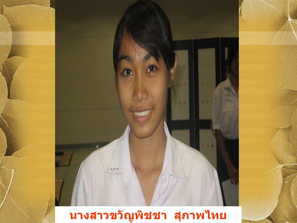 นางสาวขวัญพิชชา สุภาพไทย เลขที่ 19 ม.6/1