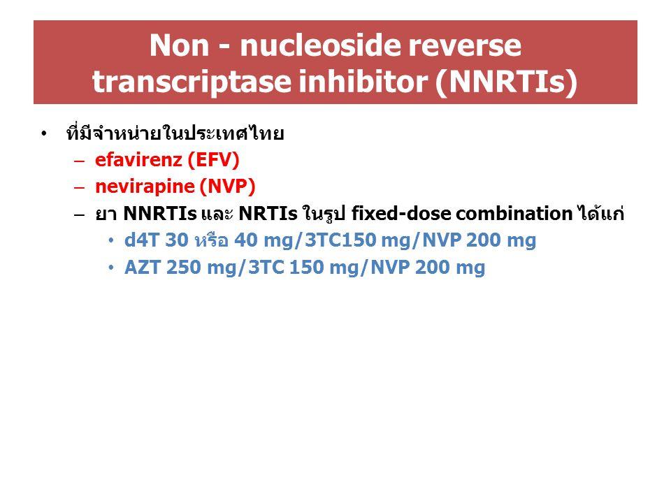 Non - nucleoside reverse transcriptase inhibitor (NNRTIs) ที่มีจำหน่ายในประเทศไทย – efavirenz (EFV) – nevirapine (NVP) – ยา NNRTIs และ NRTIs ในรูป fix