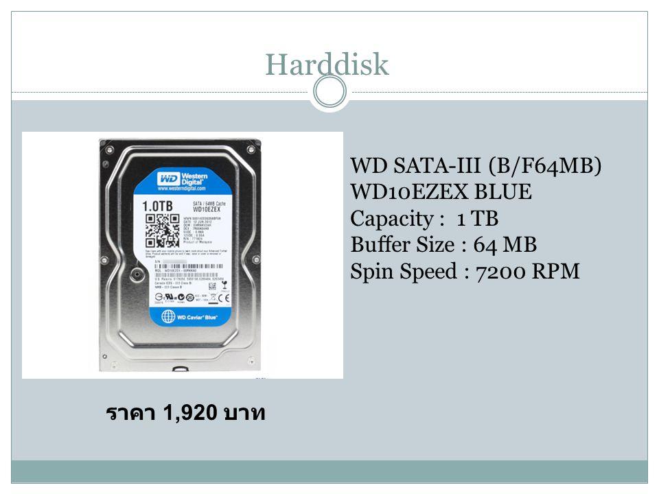 Harddisk WD SATA-III (B/F64MB) WD10EZEX BLUE Capacity : 1 TB Buffer Size : 64 MB Spin Speed : 7200 RPM ราคา 1,920 บาท