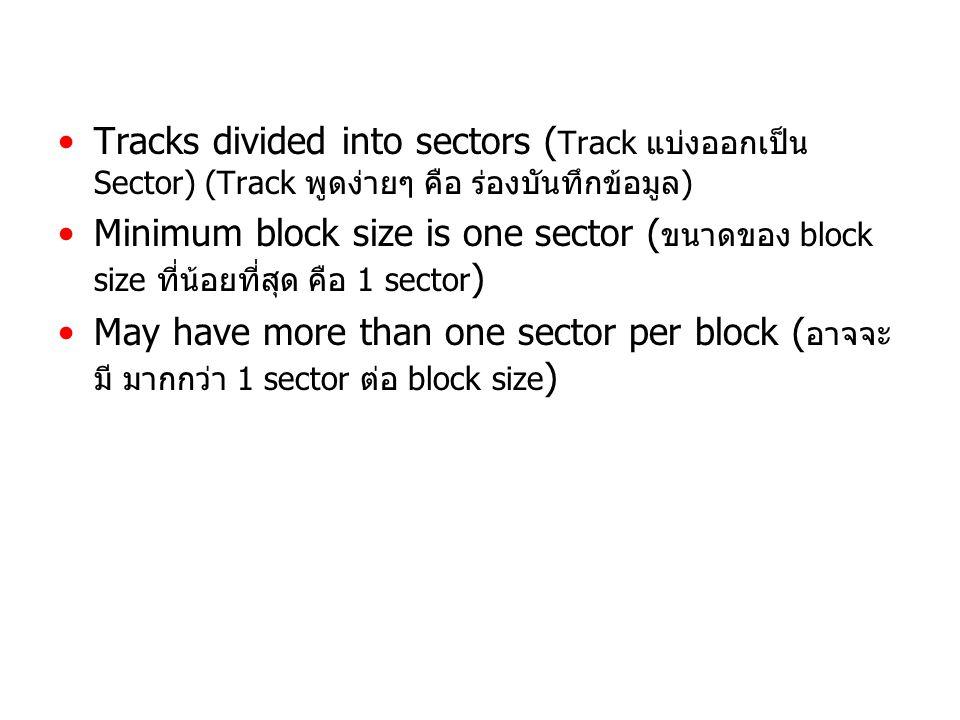 Tracks divided into sectors ( Track แบ่งออกเป็น Sector) (Track พูดง่ายๆ คือ ร่องบันทึกข้อมูล) Minimum block size is one sector ( ขนาดของ block size ที