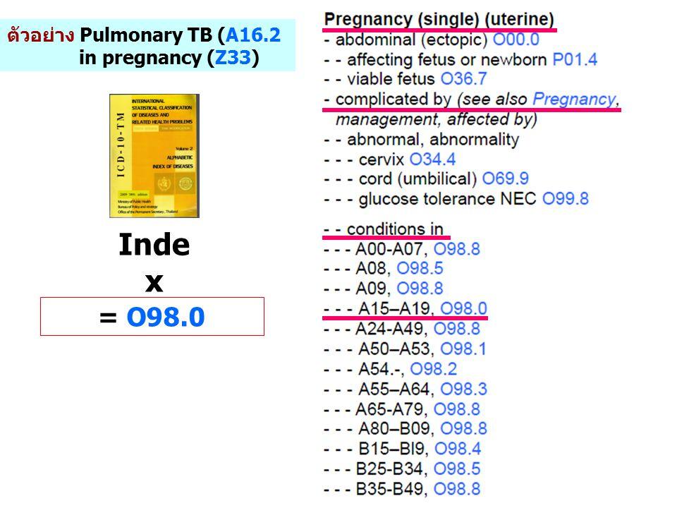 ตัวอย่าง Pulmonary TB (A16.2 in pregnancy (Z33) Inde x = O98.0