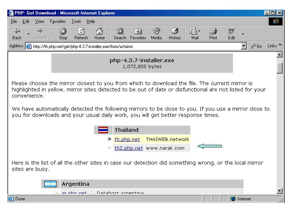New Document <?php echo ทดสอบ PHP ; ?> ตัวอย่างของรูปแบบการเขียน โปรแกรมแบบ PHP