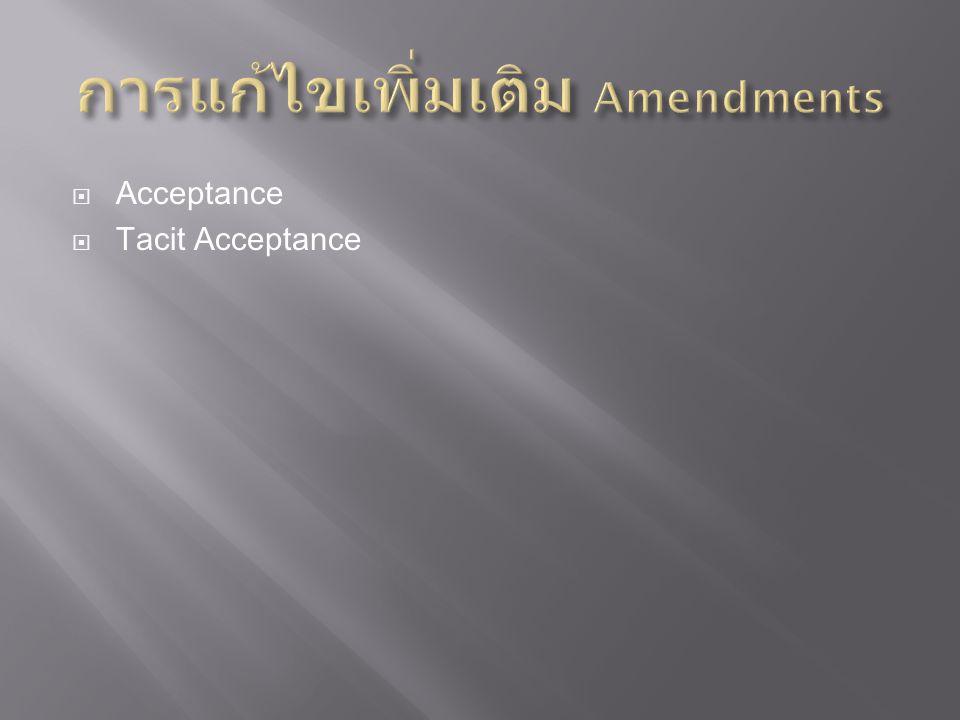  Acceptance  Tacit Acceptance