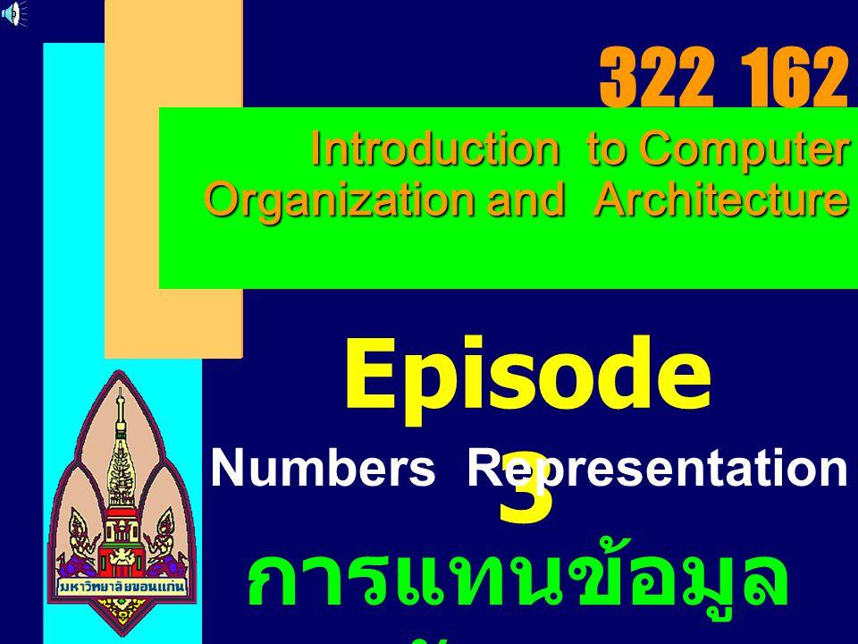 51 Exception Types การนำตัวเลขทศนิยมมา คำนวณ มีโอกาสเกิด Exceptions ได้ 4 แบบ Invalid Operation Division by Zero Overflow Underflow