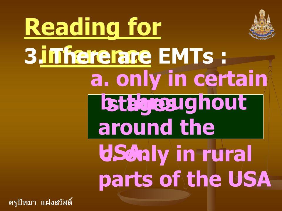 ครูปัทมา แฝงสวัสดิ์ Reading for inference 3. There are EMTs : a. only in certain stages b. throughout around the USA. c. only in rural parts of the US