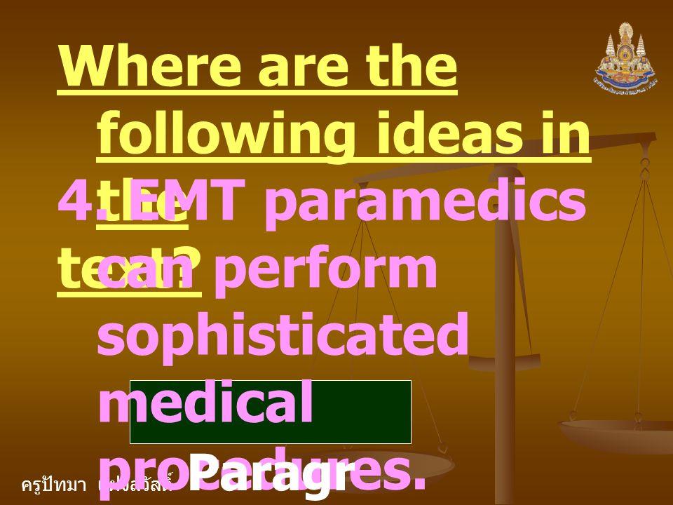 ครูปัทมา แฝงสวัสดิ์ Where are the following ideas in the text? 4. EMT paramedics can perform sophisticated medical procedures. Paragr aph 5