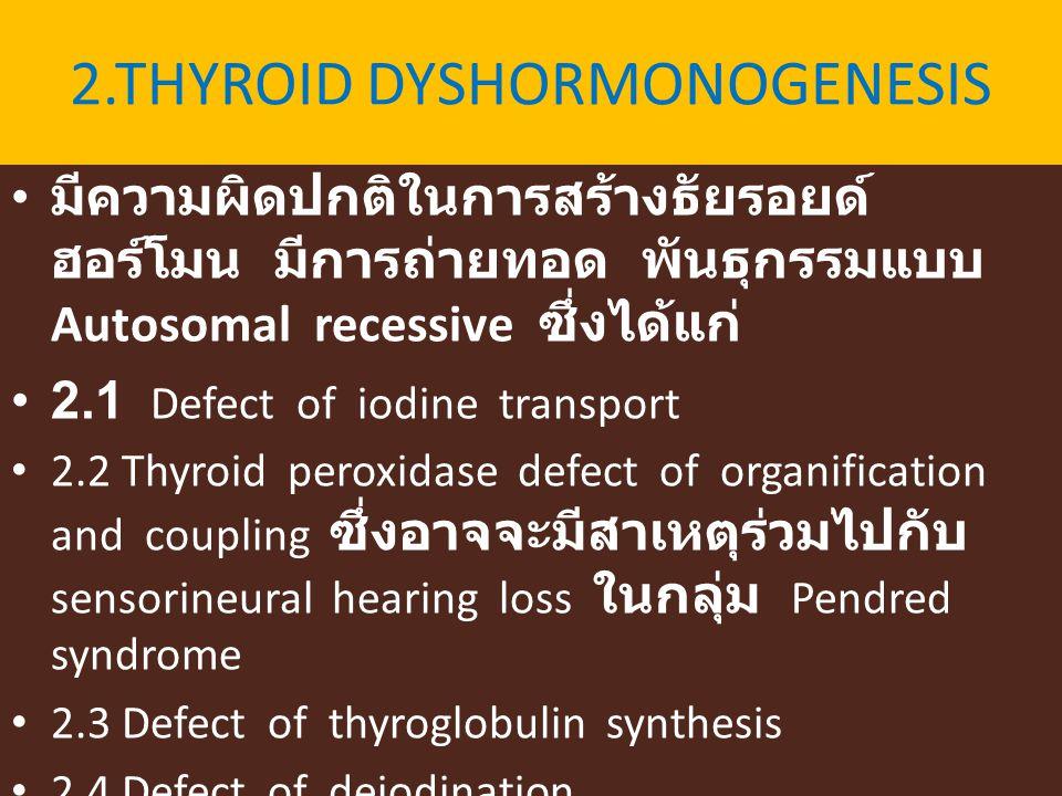 2.THYROID DYSHORMONOGENESIS มีความผิดปกติในการสร้างธัยรอยด์ ฮอร์โมน มีการถ่ายทอด พันธุกรรมแบบ Autosomal recessive ซึ่งได้แก่ 2.1 Defect of iodine tran