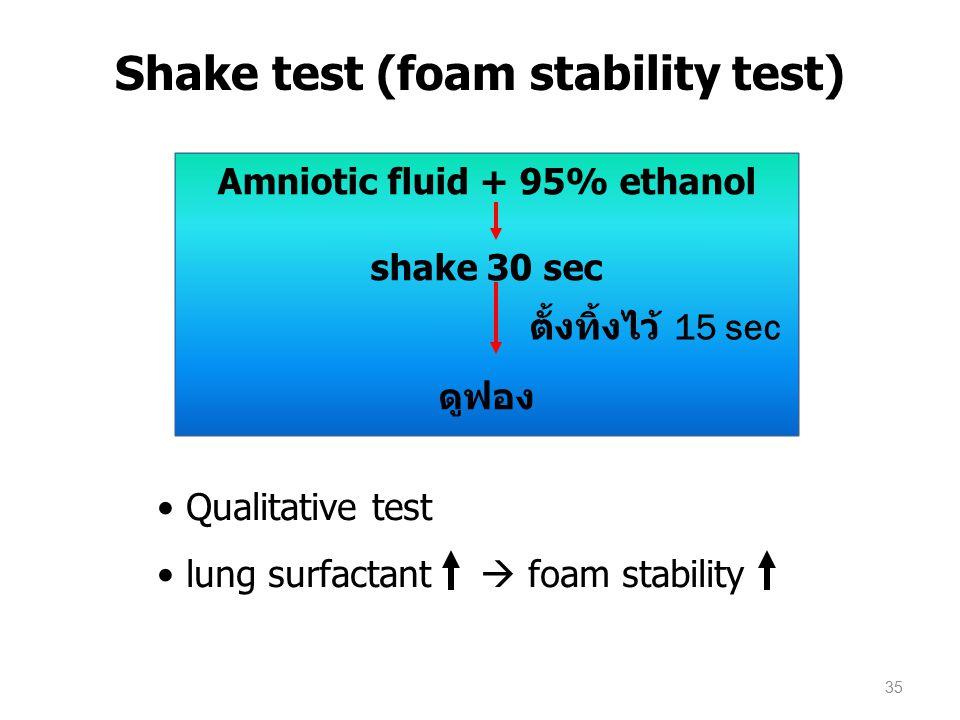 Shake test (foam stability test) Amniotic fluid + 95% ethanol shake 30 sec ดูฟอง ตั้งทิ้งไว้ 15 sec Qualitative test lung surfactant  foam stability 35