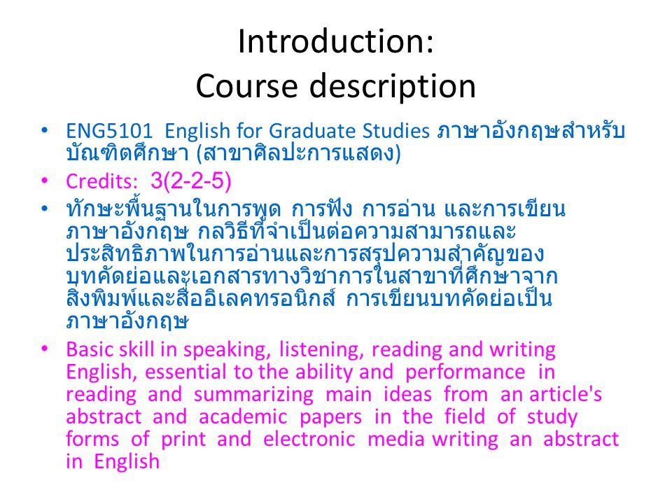 Introduction: Course description ENG5101 English for Graduate Studies ภาษาอังกฤษสำหรับ บัณฑิตศึกษา ( สาขาศิลปะการแสดง ) Credits: 3(2-2-5) ทักษะพื้นฐาน