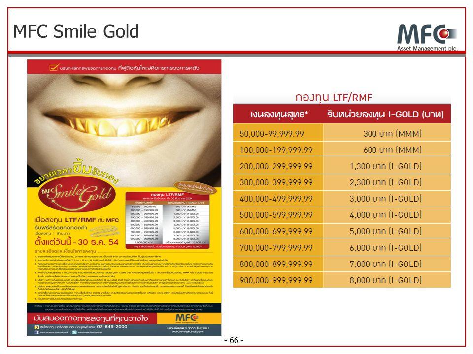 - 66 - MFC Smile Gold - 66 -
