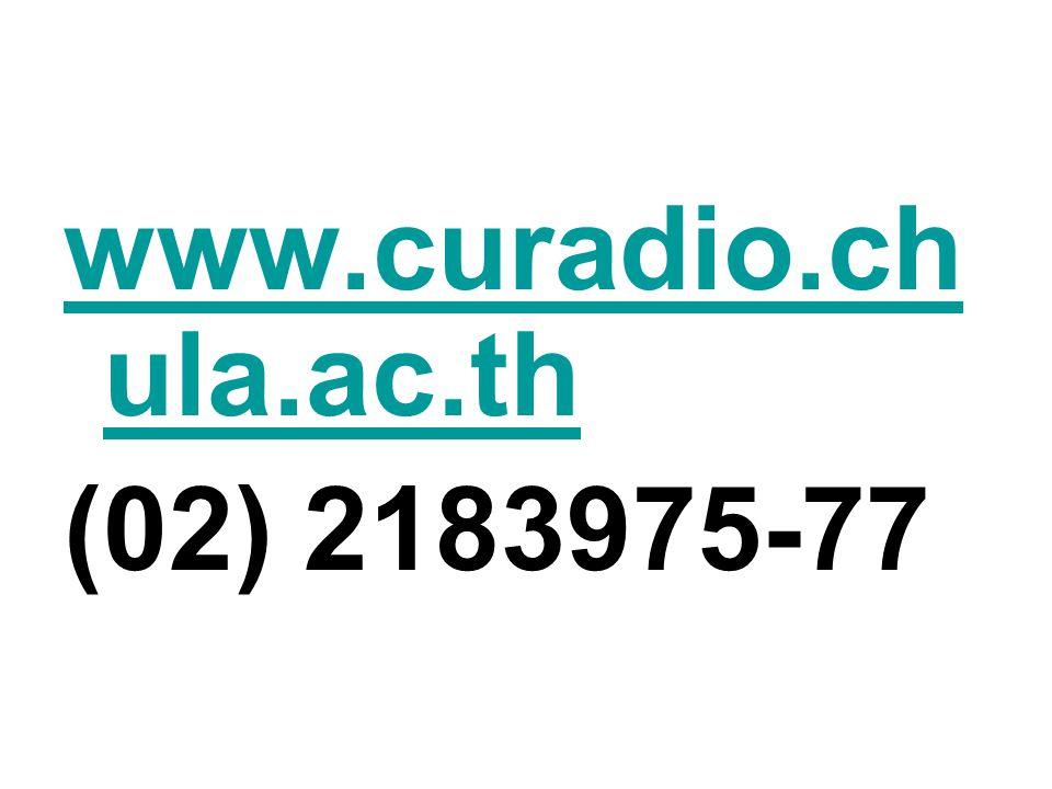 www.curadio.ch ula.ac.th (02) 2183975-77
