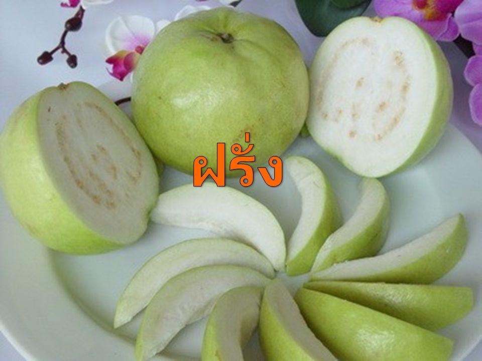 ผลสุก มีวิตามินเอสูง วิตามินซี สารเพคตินเหล็ก แคลเซียม และมีสาร Cerotenoid เป็นสารที่ ทำให้เนื้อมะละกอสุกมีสีส้ม ต้น มะละกอ ใช้เป็นยาขับ ประจำเดือน ลด